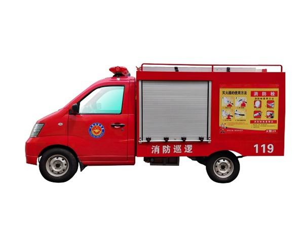 1T电动智慧微型消防